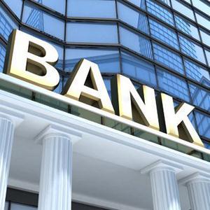 Банки Истры