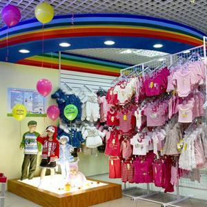 Детские магазины Истры