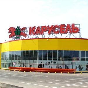 Гипермаркеты Истры