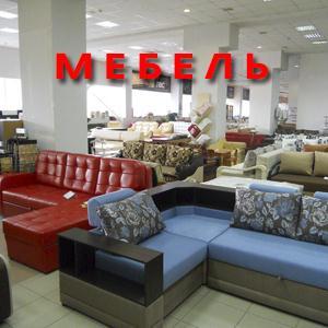 Магазины мебели Истры