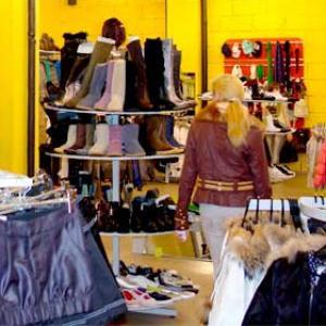 Магазины одежды и обуви Истры