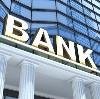 Банки в Истре