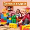 Детские сады в Истре