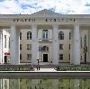 Дворцы и дома культуры в Истре