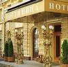 Гостиницы в Истре