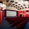 Кинотеатры в Истре