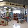 Книжные магазины в Истре