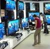 Магазины электроники в Истре