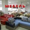 Магазины мебели в Истре