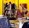 Магазины одежды и обуви в Истре