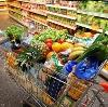 Магазины продуктов в Истре