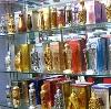 Парфюмерные магазины в Истре
