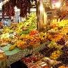 Рынки в Истре