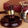 Суды в Истре