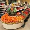 Супермаркеты в Истре