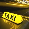 Такси в Истре