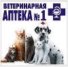 Ветеринарные аптеки в Истре