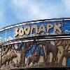 Зоопарки в Истре