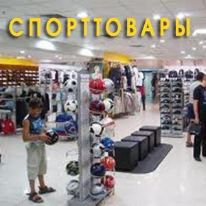 Спортивные магазины Истры