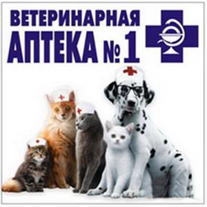 Ветеринарные аптеки Истры